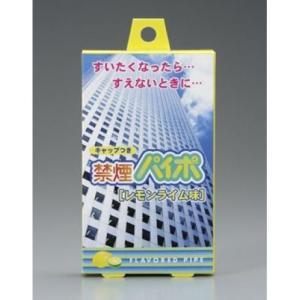 禁煙パイポ レモンライム味 3本入りx1箱 マルマン/送料無料
