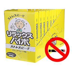 マルマン禁煙パイポ リラックスパイポ グレープフルーツ 3本入りx10箱/卸|kawanetjigyoubu