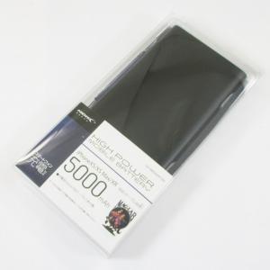 モバイルバッテリー 大容量5000mAH USB出力5V 2.1A (ブラック) HIDISC HD-MB5000PTBK 4984279641064 PSEマーク有|kawanetjigyoubu