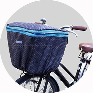 『2段式 自転車用かごカバー 前かご用 MCZ-72』  ドット が かわいい 高さが変わる うれし...