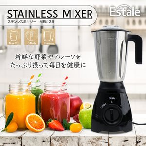ステンレスミキサー 1.5リットル 清潔 MEK-35/0209|kawanetjigyoubu