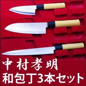 本体サイズ :   [刺身包丁]全長約330mm   [万能包丁]全長約300mm   [小出刃包丁...