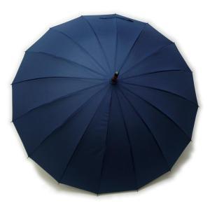 和傘 16本骨 ポンジージャンプ傘  ネイビー 直径94cmのワイドサイズx1本/法人配送のみ/個人宅配送不可/送料無料|kawanetjigyoubu