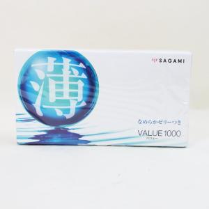相模ゴム工業 sagami 薄VALUE1000|kawanetjigyoubu