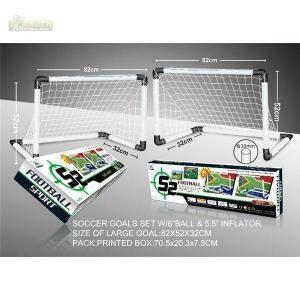 サッカー ボール&ゴールネットセット/XTY8838A|kawanetjigyoubu