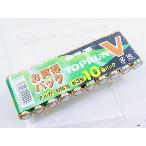 国内一流メーカー 単3アルカリ乾電池 単三乾電池 10本組x1パック/送料無料メール便 ポイント消化|kawanetjigyoubu