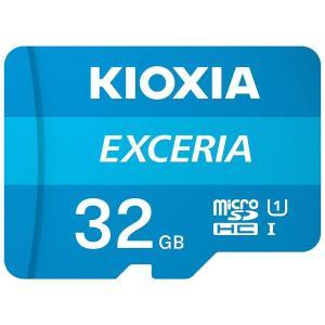 東芝 マイクロSD microSDHCカード 32GB 32ギガ クラス10/マイクロSDカード