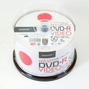 DVD-R 録画用 120分 スピンドル 50枚 TYDR12JCP50SP|kawanetjigyoubu