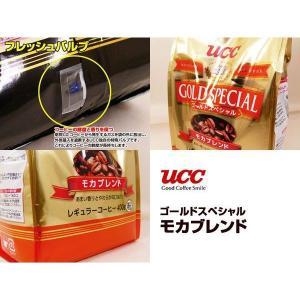■ 商品名 GOLD SPECIAL レギュラーコーヒー  ■ メーカー UCC(ユーシーシー/上島...