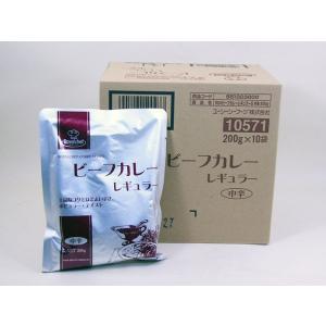 レトルト ビーフカレー レギュラー 中辛 200g UCC RCH/ロイヤルシェフ 業務用x10食/卸|kawanetjigyoubu