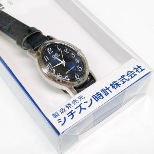 シチズン 日本製ムーブメント レディース腕時計...の詳細画像5