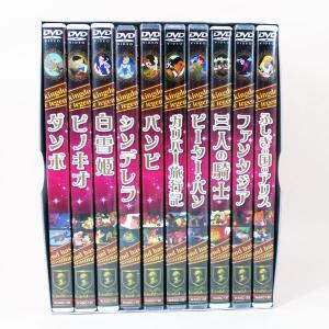 ディズニー 名作アニメDVD 10巻 デラックスボックス WANC-128|kawanetjigyoubu