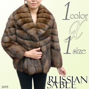 レディース毛皮ジャケット ロシアンセーブル ショートジャケット3695