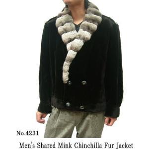 メンズ 毛皮ジャケット ファージャケット シェアードミンク&チンチラ サガミンク! 4231