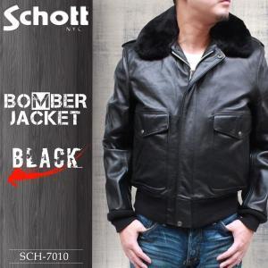 SCHOTT レザージャケット ブルゾン A-2 ボンバージャケット Made in U.S.A ショット革ジャン SCH-7010
