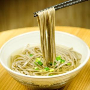 釜揚げ屋「あかもくうどん」乾麺200g|kawasai