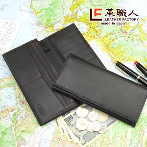 【送料無料】【ギフト対応、ラッピング無料】 秘密を持つ大人が持ちたい特別な長財布。 カードは12枚、...