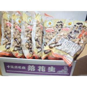 落花生千葉県産中手豊 6袋箱入り ギフト|kawasouen