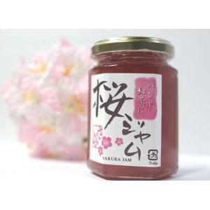 桜ジャム(さくらジャム)150g ...