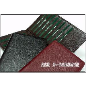 725 カードケース 26枚入 メンズ 多機能 長財布 薄型 牛革 メンズ レディース|kawasyo-yanaka