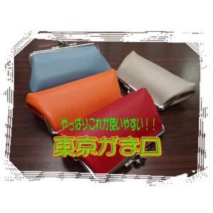 2114 牛革がま口 親子口金財布 日本製|kawasyo-yanaka