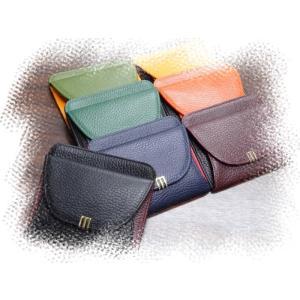 2355 単札型財布 薄型 ボックス型小銭入れ 金具付 バイカラー  コンパクト |kawasyo-yanaka