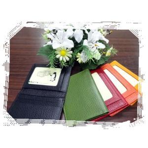 5861 免許証ケース レザーパスケース 定期入れ 2面 牛革 IDケース 社員証ケース カードケース ICカード|kawasyo-yanaka
