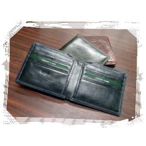6211 二つ折り財布 薄型 カード8枚入 牛革 フィガロ|kawasyo-yanaka