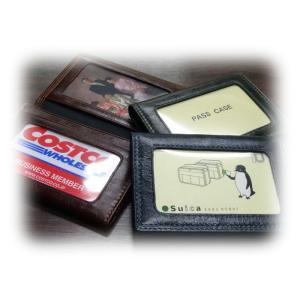 6260 3面パスケース 免許証ケース IDケース 社員証ケース  定期入れ 牛革 フィガロ シワ加工|kawasyo-yanaka