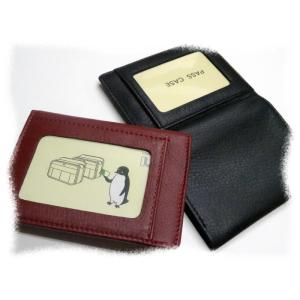 650 免許証ケース 3面透明セル付(運転免許サイズ2面・大きめ9.8×6.8cmサイズ1面)  レザーパスケース 名刺入れ 牛革 本革 メンズ|kawasyo-yanaka
