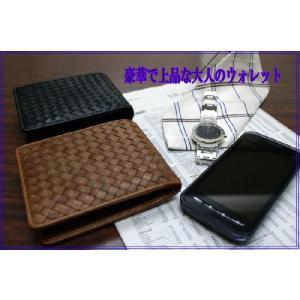 7010 二つ折り財布 牛革 メッシュ 札入れ ボックス型コインケース付 カード5枚 メンズ レディース|kawasyo-yanaka