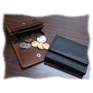 7150 牛革コインケース 背段付小銭入れ メンズ|kawasyo-yanaka