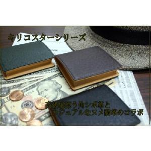 7250 コインケース 小銭入 ボックス型 牛革 財布 メンズ コンパクト 型押し ヌメ調|kawasyo-yanaka
