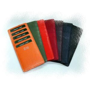 742 牛革 カードケース 薄型 ウォレットイン 8枚収納 本革 コンパクト メンズ レディース |kawasyo-yanaka