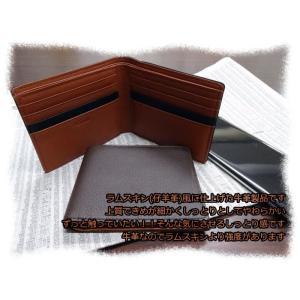 7511 二つ折り財布  日本製  薄型カード式 牛革ラム(子羊)調 革匠 メンズ |kawasyo-yanaka