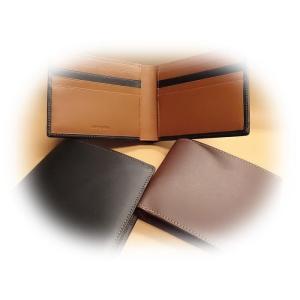 7611 二つ折り財布 日本製 薄型カード式 牛革ポップ 革匠 メンズ|kawasyo-yanaka
