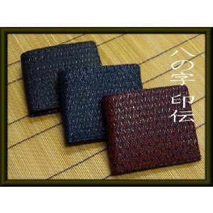 7710 印伝 二つ折り財布 八の字柄 小銭入・背段付 鹿革 レディース メンズ|kawasyo-yanaka
