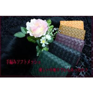 8112 二つ折り財布 中BOX型 牛革 ベラ付 カード9枚 メッシュ レディース メンズ  |kawasyo-yanaka