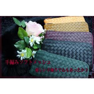 8132 長財布 牛革 メッシュ Lファスナー 薄型 カード14枚入  kawasyo-yanaka