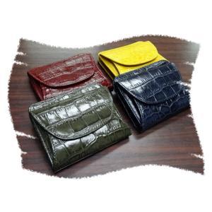 8210 ワニ型押 牛革 ボックス型小銭入れ付 二つ折り財布|kawasyo-yanaka