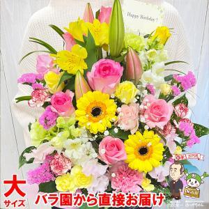 なかなか体感できない、切り立ての新鮮なバラをお楽しみ下さい 箱から出してそのまま飾れるアレンジメント...