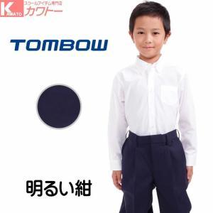 22806-87 小学生制服 小学生 制服 ズボン 長ズボン A体 紺 サイズ140A トンボ 明るい紺色|kawatoh