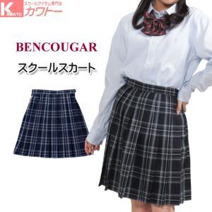 スクールスカート 制服 スカート 制服スカート 学生 中学生 高校生 紺 学生制服スカート「オリーブのハンカチをプレゼント♪」|kawatoh