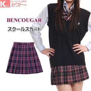 スクールスカート 制服 スカート 制服スカート 学生 中学生 高校生 紺 学生制服スカートト(大寸取り扱い)「オリーブのハンカチをプレゼント」|kawatoh