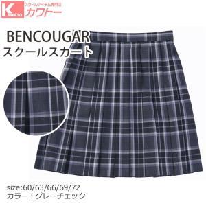 スクールスカート 制服 スカート 制服スカート 学生 中学生 高校生 紺 学生制服スカート(大寸取り扱い)「オリーブのハンカチをプレゼント」|kawatoh