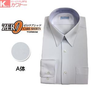 トンボ ゼロケアスクールシャツ ワイシャツ カッターシャツ 男子 長袖 学生服|kawatoh