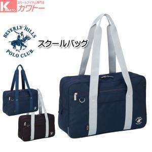 スクールバッグ バッグ スクール 通学 小学生 中学生 高校生 通学バッグ スクバ ナイロン|kawatoh