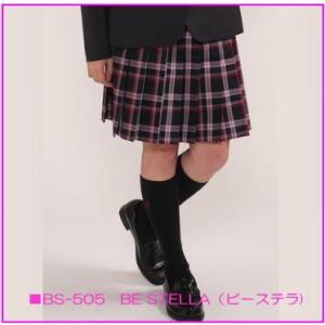 スクールスカート 制服 スカート 制服スカート 学生 中学生 高校生 学生 ビーステラ「オリーブのハンカチをプレゼント♪」 kawatoh