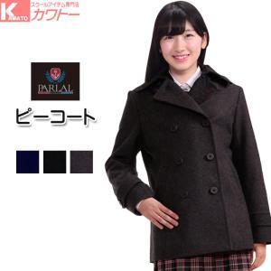 Pコート 学生 女子 ピーコート マフラープレゼント|kawatoh
