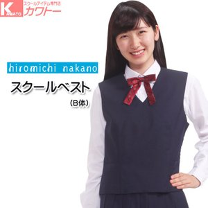 HV515 B体 制服 セーラーベスト 制服ベスト ベスト 女子 学生 ヒロミチナカノ「オリーブのエチケットブラシをプレゼント♪」|kawatoh